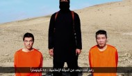 UN GRUPO DE EXPERTOS CONFIRMA QUE EL ÚLTIMO VIDEO DE ISIS ESFALSO