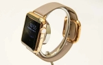 apple-buying-a-third-of-worlds-gold-to-meet-demand-for-iwatch