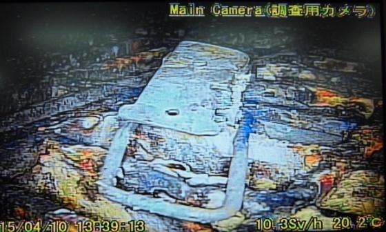 Imágenes del interior del reactor, captadas por el robot antes de quedarse detenido