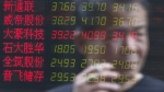 china-stock-market-crash-collapse