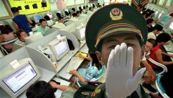 Resultado de imagen para CHINA Recrudece el control de internet y redes sociales