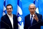 News_3Dec15_2_YouTube_Tsipras_Netanyahu
