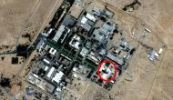UNA MISTERIOSA AERONAVE SOBREVUELA LA CENTRAL NUCLEAR ISRAELÍ DEDIMONA