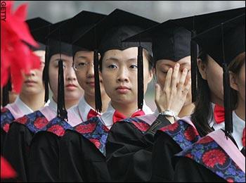Chinese-university-1