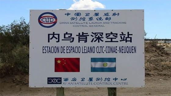 Estación-Espacial-China-en-Neuquén
