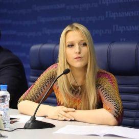 Yana Lantratova