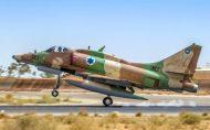 DOCUMENTOS DEMUESTRAN QUE ISRAEL VENDIÓ ARMAS A DICTADURA ARGENTINA EN GUERRA DEMALVINAS