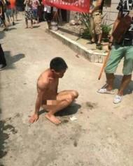 ANIMALISTAS DESNUDAN Y GOLPEAN A UN VIOLADOR DE PERROS ENCHINA