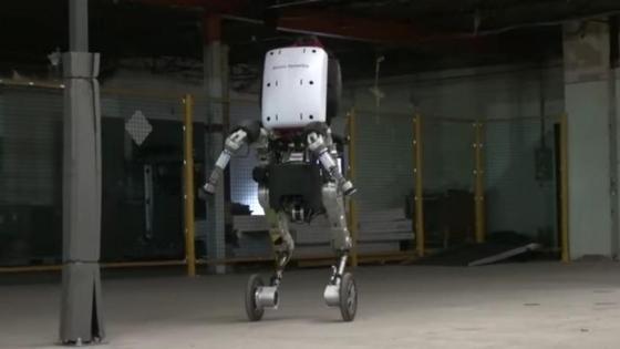 533760-handle-robot