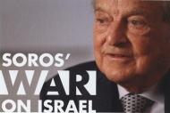 CANCILLERÍA ISRAELÍ ACUSA A SOROS DE ACTIVIDADES SUBVERSIVAS CONTRAISRAEL