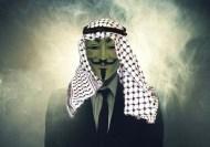 HACKERS ROBAN DATOS DEL EJÉRCITO ISRAELÍ Y DE UN IMPORTANTEBANCO